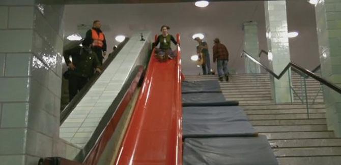 Fast Lane – The Slide