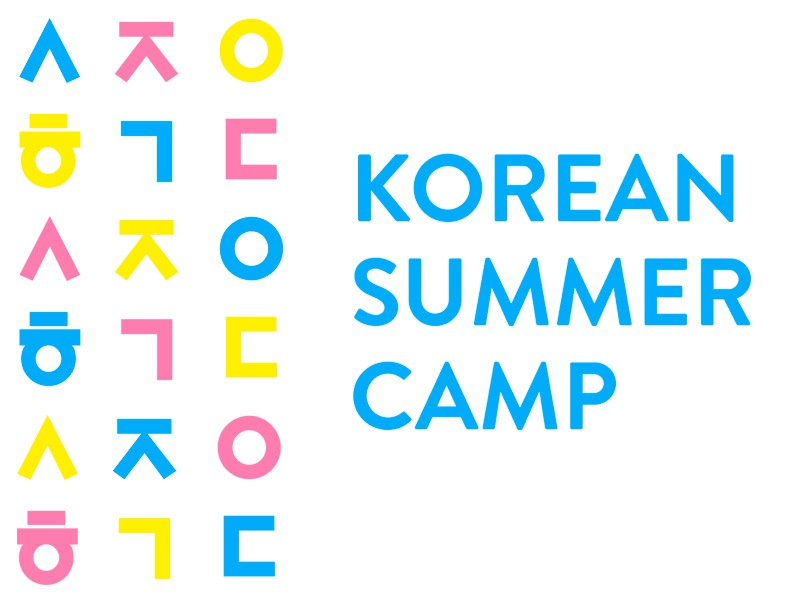 Korean Summer Camp