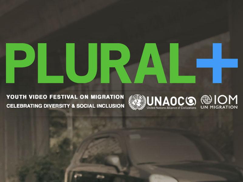 Invitación Concurso Internacional Plural+